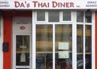 Das Thai Diner